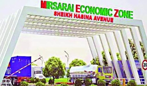 Mirsarai Economic Zone could be your dream business location